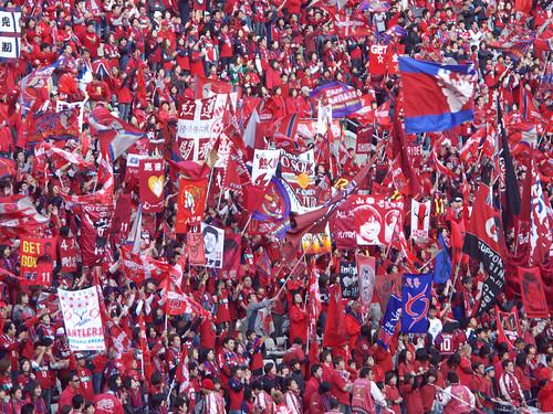 Japan fans 64171304_42fd3715b4