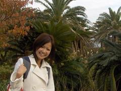 Jungle Park, Iro-Zaki