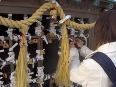 Good luck shrine