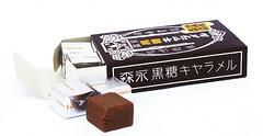 Morinaga Black Sugar Caramel