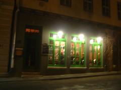 Café Quirinus - Außen