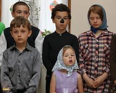 9. Детский праздник «Святая Троица»