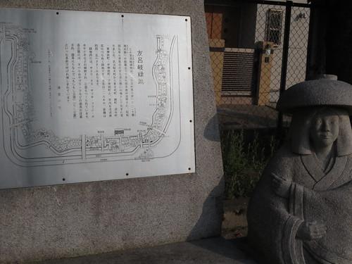 友呂岐緑地