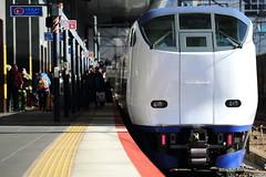 Limited Express HARUKA (Teruhide Tomori) Tags: jr 京都駅 日本 プラットホーム 出発 列車 特急 haruka はるか train railway railroad japon japan kyoto japanrailway limitedexpress