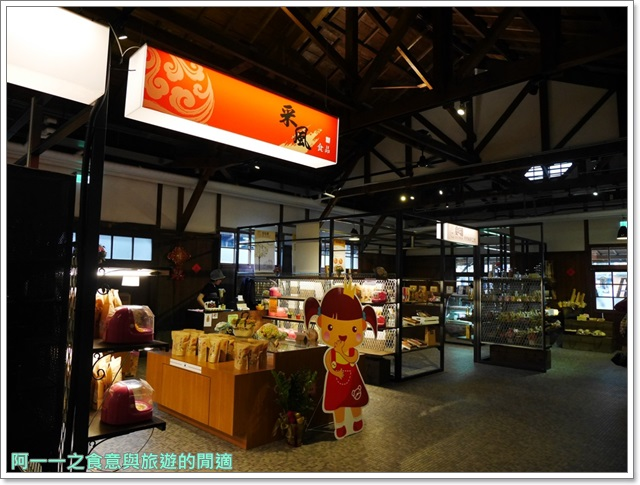 花蓮旅遊文化創意產業園區酒廠古蹟美食伴手禮image032