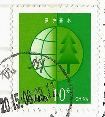 China stamps(5) (lynseelyz) Tags: china stamps postcards douban directswap