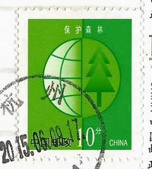China stamps(5) (lyzpostcard) Tags: china stamps postcards douban directswap