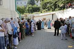 92. The Commemoration of the Svyatogorsk icon of the Mother of God / Празднование Святогорской иконы Божией Матери