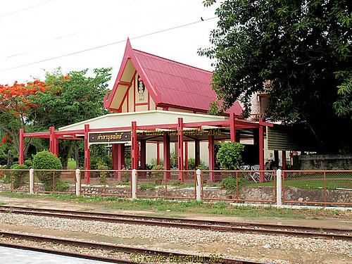 Hua Hin Railway Station in 2010, Hua Hin, Prachuap Khiri Khan Province, Thailand.