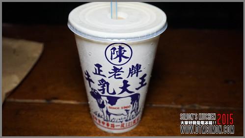陳家牛乳大王13.jpg