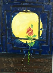 Zhu Hong - Mid Autumn Love (Ode To Art) Tags: rose lonely night moon bright lovely love romance warm pink quiet art painting chinese zhuhong