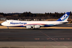 Nippon Cargo Airlines   Boeing 747-8F   JA18KZ   Tokyo Narita (Dennis HKG) Tags: nca kz nipponcargo nipponcargoairlines boeing 747 7478 7478f boeing747 boeing7478 boeing7478f cargo freighter aircraft airplane airport plane planespotting tokyo narita rjaa nrt ja18kz canon 7d 100400