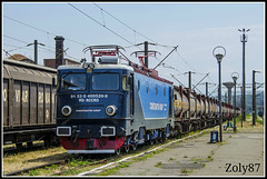 40-0520-9 (Zoly060-DA) Tags: blue red white green electric private paint sweden group 9 romania license co works locomotive 40 5100 scheme ea operator railcars wagons kw constantin craiova 060 repaired 0520 asea simeria electroputere