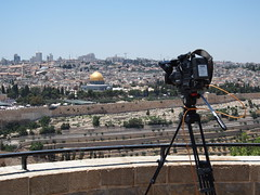 Jerusalem, Israel!