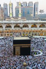 #makkah #Holy_mousqe #Holy_kabaa #mecca #Allah #beutyfull #beuty #moon #Arab_Saudi #Saudi #saudiarabia #arab #Malaysia #Indonesia #prophet_muhammad #Photo #Muslim #sun (rakan.alroge) Tags: makkah holymousqe holykabaa mecca allah beutyfull beuty moon arabsaudi saudi saudiarabia arab malaysia indonesia prophetmuhammad photo muslim sun