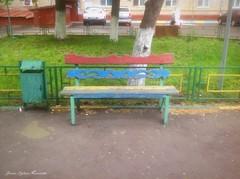 Just for a break (Rudike) Tags: bankje moskou moscow