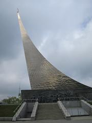 122/365 Space Museum