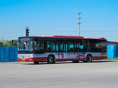 [Buses in Beijing] Foton AUV BJ6123C7BCD-2 (low-profile, 2014) <LNG> BPT #111101 at Qingheying (tonyluan1990) Tags: beijing 北京 publictransport bendybus citybus foton lowfloor articulatedbus alternativefuelvehicle 北京公交 福田 cngbus xmq6140g bk6120n2 beijingpublictransportholdingsltd 北京公共交通控股(集团)有限公司 铰接式城市客车 城市客车 fotonauv 低地板城市客车 beijingpublictransport bj6160c6ccd bj6123c7bcd2 lngbus qingheyingbusyard 清河营公交场站