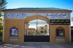 institut rgional de formation musicale - Annexe de Laghouat (Graffyc Foto) Tags: de algeria nikon foto formation algerie nikkor f28 institut regional musicale 1755 d300 annexe 2013 laghouat graffyc