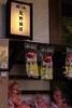 20161210-DS7_0767.jpg (d3_plus) Tags: festival aiafzoomnikkor80200mmf28sed d700 thesedays 日常 80200mmf28 architecturalstructure 聖地 shrine 路上 望遠 景色 japan holyplace sanctuary 神奈川県 神社 寺院 nikon 風景 temple 8020028 ニコン ストリート 神奈川 dailyphoto 寺 shintoshrine historicmonuments kanagawa 歴史的建造物 祭り 伝統 nikond700 路上写真 daily architectural streetphoto nostalgic street scenery building 80200mmf28af buddhisttemple nikkor 建築物 80200 日本 tele 80200mmf28d 80200mm telephoto