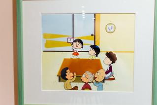 ちびまる子ちゃん 画像57
