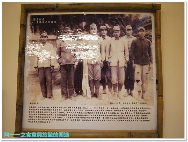 台東成功旅遊景點都歷遊客中心親子寓教於樂阿一一image041