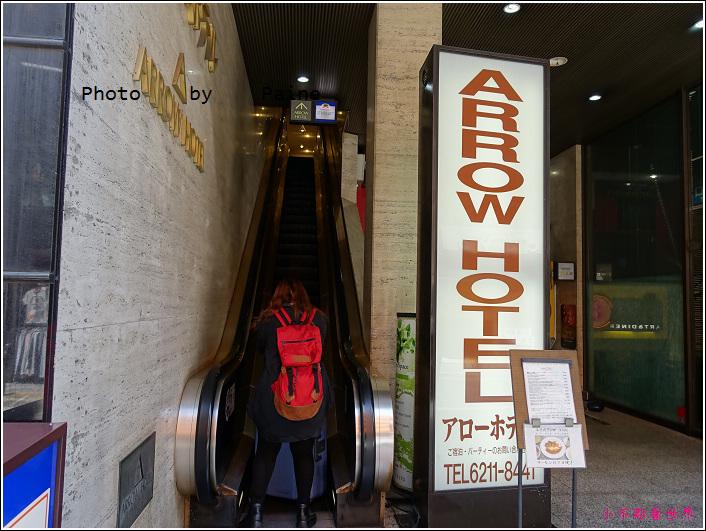 大阪arrow hotel (2).JPG