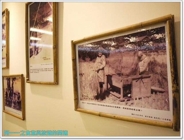 台東成功旅遊景點都歷遊客中心親子寓教於樂阿一一image040