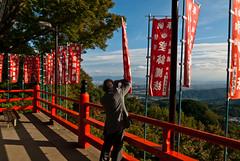 (markus.jacobs1899) Tags: japan temple nikon architektur  d200 nara  tempel ort