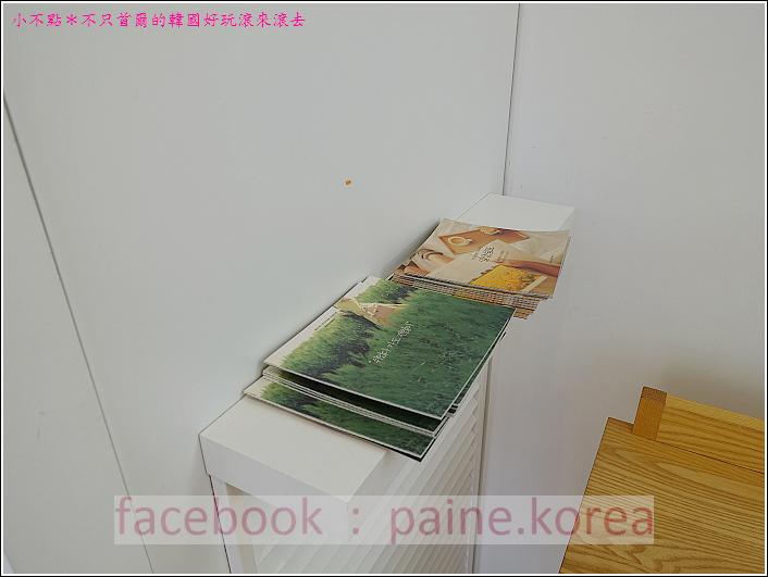 三清洞innisfree jeju house cafe (6).JPG