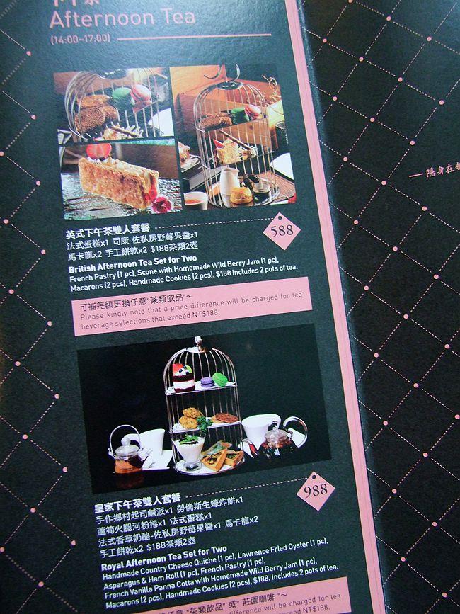 DSCF8422_副本