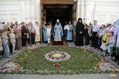 90. The Commemoration of the Svyatogorsk icon of the Mother of God / Празднование Святогорской иконы Божией Матери