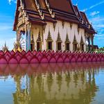 Koh Samui - Thailande thumbnail