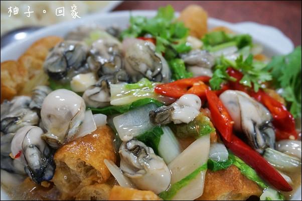 ㄚ頭私房菜7