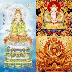 วันจันทร์ที่ 3 สิงหาคม 2558 ตรงกับวันที่ 19 เดือน 6 ปฏิทิน จันทรคติจีน เป็นวันคล้ายวันบรรลุโพธิญาน ของพระโพธิสัตว์อวโลกิเตศวร พระแม่กวนอิม  และตรงกับวันแรม ๔. ค่ำเดือน  ๙ เป็นวันคเณศจตุรถี  เครดิตภาพ www.saimahayana.com audio.patugjit.org