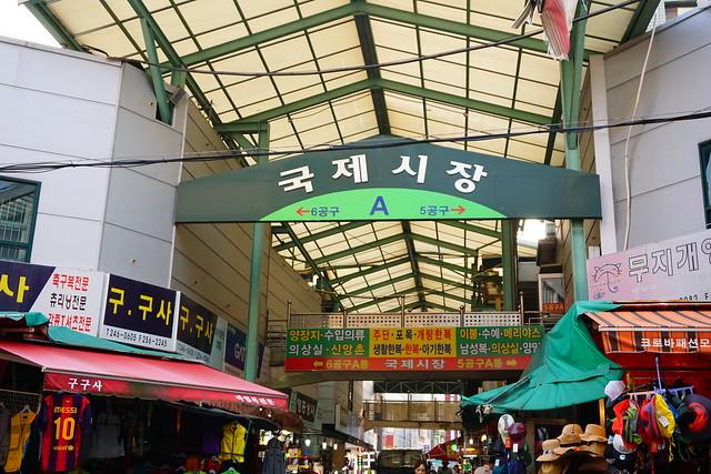 【遊記】韓國釜山傳統市場:罐頭夜市(깡통야시장)X國際市場(국제시장),道地小吃美食一把罩