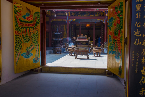 Inside the Yellow Dragon Temple, Huanglong