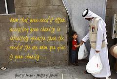 charity (Guest of Dunya - Dweller of Jannah) Tags: charity muslim islam giving need allah acceptance needy lillah sadaqah