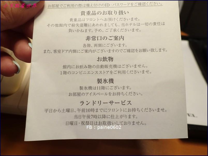 銀座Grand Hotel (12).JPG