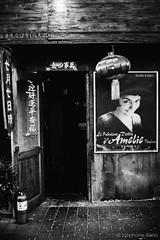 Le fabuleux Pkin d'Amlie Poulain (stephaneberla) Tags: china portrait people blackandwhite film movie poster effects photography blackwhite noiretblanc films character beijing nb movies fx videos chine gens affiche audreytautou effets mdc pkin amliepoulain affichedefilm