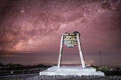 Horombo Hut, Kilimanjaro (Justin Knott) Tags: africa sky night way nikon long exposure south 24mm milky d600 rokinon
