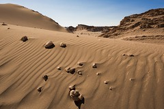 Dune (niNobono) Tags: sanpedrodeatacama atacama atacamadesert sanpedro chile valledelaluna moonvalley cordilleradelasal saltmountains
