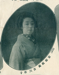 22 - Ichiko of Gion 1908 (Blue Ruin 1) Tags: geiko geisha gion hanamachi kyoto japanese japan meijiperiod 1908 ichiko