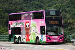 KMB Alexander Dennis Enviro 500 MMC 12m (ADL bodywork) (kenli54) Tags: kmb alexander dennis adl enviro e500 enviro500 e50d e500mmc mmc atenu atenu137 sh6299 52x busboy advertising bus buses doubledeck