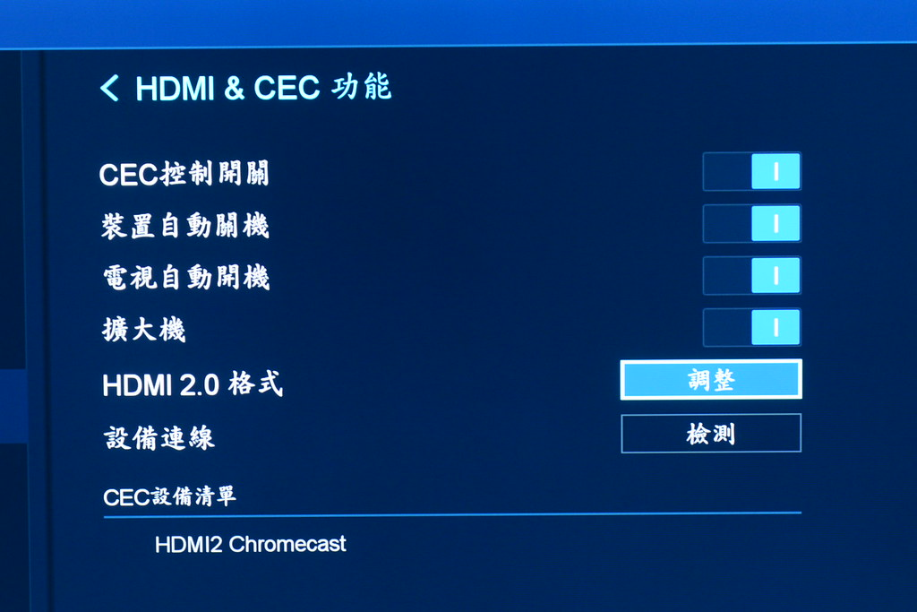 BenQ 55SY700 HDMI CEC