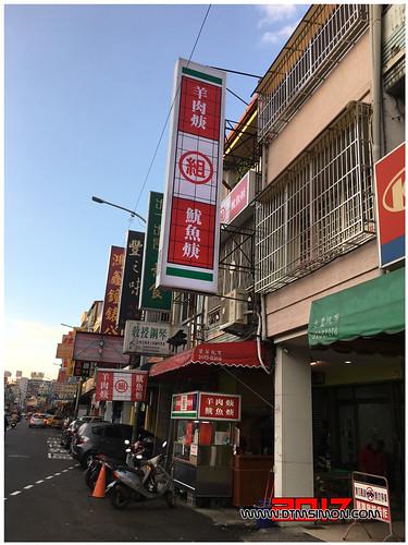 台北組羊肉羹西屯店01.jpg