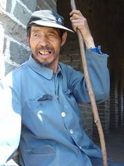 DSC04276 (evanrosenfeld) Tags: 2005 china june beijing 321 cam1 top1