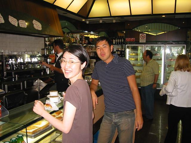 Yoko & Ken (my brother)