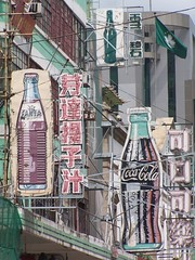 Old soft drink signs