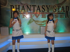 phantasy star girls